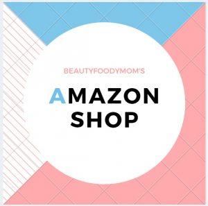 beautyfoodymom amazon shop